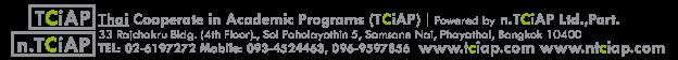 ปีที่ 18 ปีแห่งความสำเร็จ TOEIC, TOEIC สำหรับหน่วยงาน องค์กร, ติว TOEIC, สอบ TOEIC 2015, เรียน TOEIC, รับรองผล 750 คะแนน Up , toeic sample test, toeic practice, toeic exercises, toeic download ,toeic exam, toeic listening, toeic sample, toeic score, สถาบันสอนภาษาอังกฤษ toeic, เรียนภาษาอังกฤษ สอบ toeic, เรียนเพื่อสอบ toeic, สถาบันสอน toeic, เรียน toeic ราคาถูก, สมัครเรียน toeic, คอร์สเรียน toeic ,เรียน toeic รับรองผล ,ติว TOEIC, สอบ TOEIC, เรียน TOEIC ,รับรองผล 750 คะแนน Up, อัพเดทข้อสอบ week by week ประสบการณ์ 15 ปี,สถาบันสอนภาษาอังกฤษ toeic, เรียนภาษาอังกฤษ สอบ toeic, เรียนเพื่อสอบ toeic, สถาบันสอน toeic, เรียน toeic ราคาถูก, สมัครเรียน toeic, คอร์สเรียน toeic เรียน toeic รับรองผล ,เรียนภาษาอังกฤษ toeic, สถาบันติว toeic, สอน toeic รับรองผล, สถานที่เรียน toeic , ติว toeic รับรองผล ,เรียนสอบ toeic, toeic เรียนที่ไหนดี, เรียน toeic ที่ไหนดี, รับสอน toeic สูง, toeic เรียน, เรียน toeic,เรียน toeic รังสิต, คอร์ส toeic, ที่เรียน toeic, ติวสอบ toeic, แนะนำที่ tciap