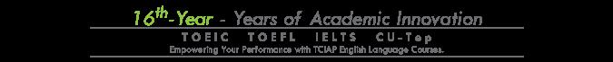 ปีที่ 16 ปีแห่งนวัตกรรมทางการศึกษา TOEIC, TOEIC สำหรับหน่วยงาน องค์กร, ติว TOEIC, สอบ TOEIC 2015, เรียน TOEIC, รับรองผล 750 คะแนน Up , toeic sample test, toeic practice, toeic exercises, toeic download ,toeic exam, toeic listening, toeic sample, toeic score, สถาบันสอนภาษาอังกฤษ toeic, เรียนภาษาอังกฤษ สอบ toeic, เรียนเพื่อสอบ toeic, สถาบันสอน toeic, เรียน toeic ราคาถูก, สมัครเรียน toeic, คอร์สเรียน toeic ,เรียน toeic รับรองผล ,ติว TOEIC, สอบ TOEIC, เรียน TOEIC ,รับรองผล 750 คะแนน Up, อัพเดทข้อสอบ week by week ประสบการณ์ 16 ปี,สถาบันสอนภาษาอังกฤษ toeic, เรียนภาษาอังกฤษ สอบ toeic, เรียนเพื่อสอบ toeic, สถาบันสอน toeic, เรียน toeic ราคาถูก, สมัครเรียน toeic, คอร์สเรียน toeic เรียน toeic รับรองผล ,เรียนภาษาอังกฤษ toeic, สถาบันติว toeic, สอน toeic รับรองผล, สถานที่เรียน toeic , ติว toeic รับรองผล ,เรียนสอบ toeic, toeic เรียนที่ไหนดี, เรียน toeic ที่ไหนดี, รับสอน toeic สูง, toeic เรียน, เรียน toeic,เรียน toeic รังสิต, คอร์ส toeic, ที่เรียน toeic, ติวสอบ toeic, แนะนำที่ tciap