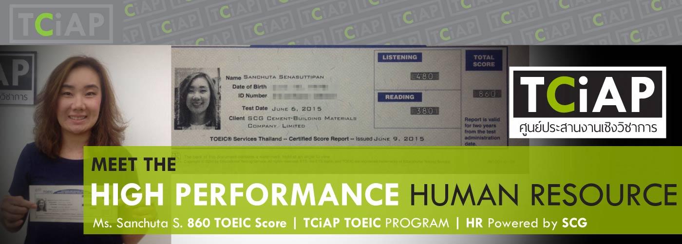 คุณ Sanchuta ลงทะเบียนเรียนในหลักสูตร TOEIC กับสถาบัน TCiAP และใช้สิทธิ์สอบในนามของ SCG ทำคะแนนได้ในระดับสูงมาก อยู่ที่ 860 คะแนน