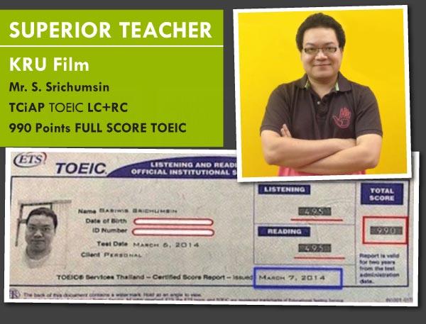 ครูฟิล์ม Super ครู ที่ทำหน้าที่ดูแลผู้เรียน ผู้นี้ สามารถสอบ ได้เต็ม TOEIC 990