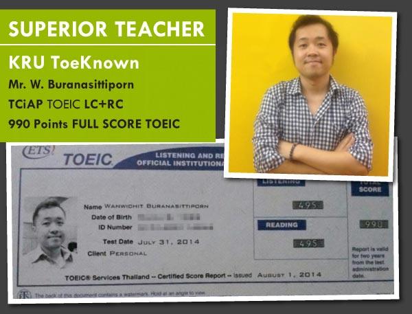 ครู ToeKnown ที่ได้ TOEIC เต็ม 990 อีกคน