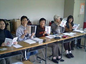 TOEIC for Japanese