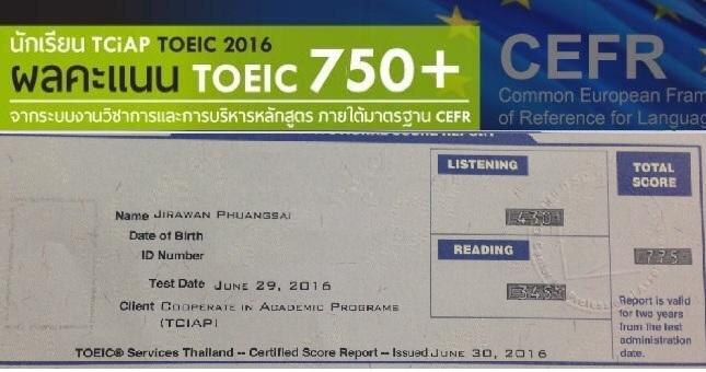 jirawan-toeic-775-tciap-2016