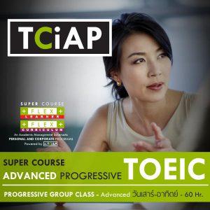 advanced-progressive-toeic-gr-shoppage