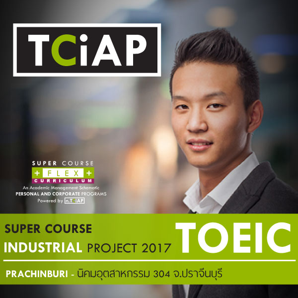 TOEIC INDUSTRIAL PROJECT at นิคมฯ 304 ปราจีนบุรี