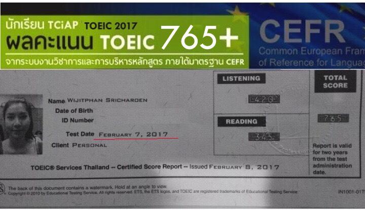 คุณ Wijitphan Sricharoen ทำคะแนน TOEIC ได้ตั้ง 765 เลยนะคะ เลอเลิศที่สุดใน 3 โลกเลยนะเธอ google จ๋าดันเว็บให้หน่อยนะ