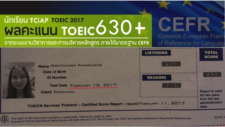 คุณ Montakarn Phiwdaeng ทำคะแนน TOEIC ได้ 630 สวยมากค่ะ