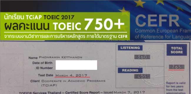 phonrawin-ketthanom-toeic-765-tciap-toeic2017