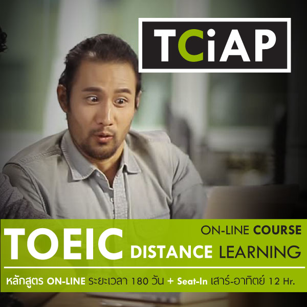TOEIC Official Learning & Preparation Course (TOEIC-OLPC) by ETS License