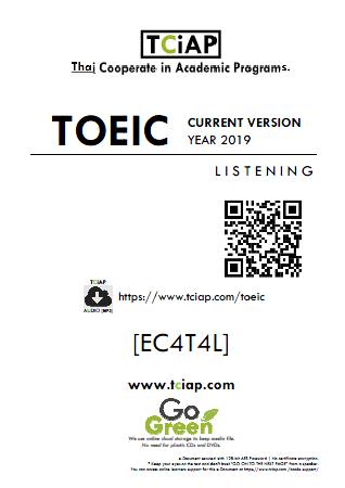 ปกข้อสอบที่ใช้ประกอบการสอนของ TCiAP TOEIC Listening Part แบบ Current Version
