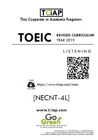 ปกข้อสอบที่ใช้ประกอบการสอนของ TCiAP TOEIC Listening Part แบบ Updated Version