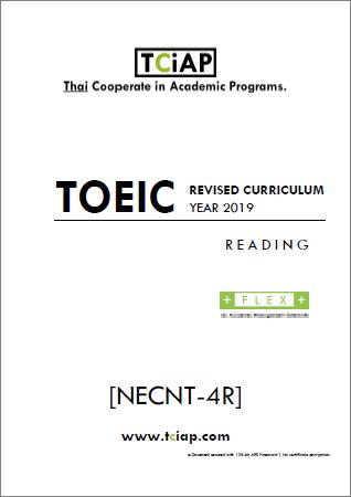 ปกข้อสอบที่ใช้ประกอบการสอนของ TCiAP TOEIC Reading Part แบบ Updated Version